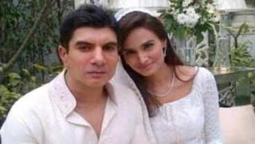 Mehreen syed wedding 7