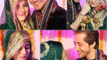 Sanam Baloch Marriage Pics