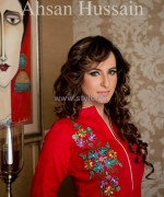 Ahsan Hussain Karnival Collection 2013 For Winter 2