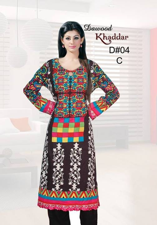 Dawood Textiles Khaddar Dresses 2013 For Women 009
