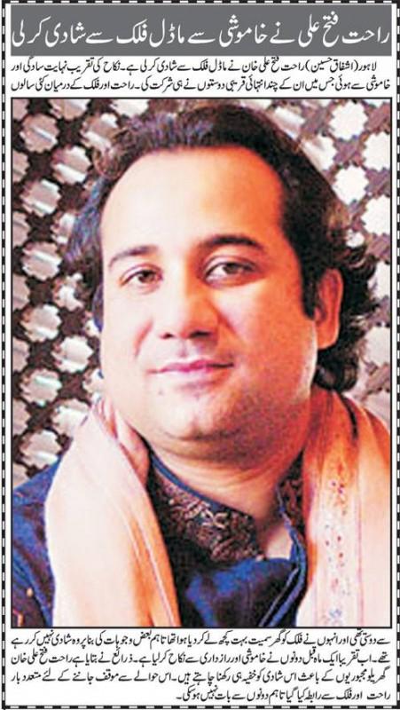 Rahat Fateh Ali Khan Married Secretly
