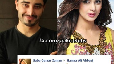 Saba Qamar in Love with Hamza Ali