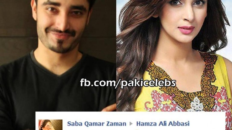 Saba Qamar in Love with Hamza Ali
