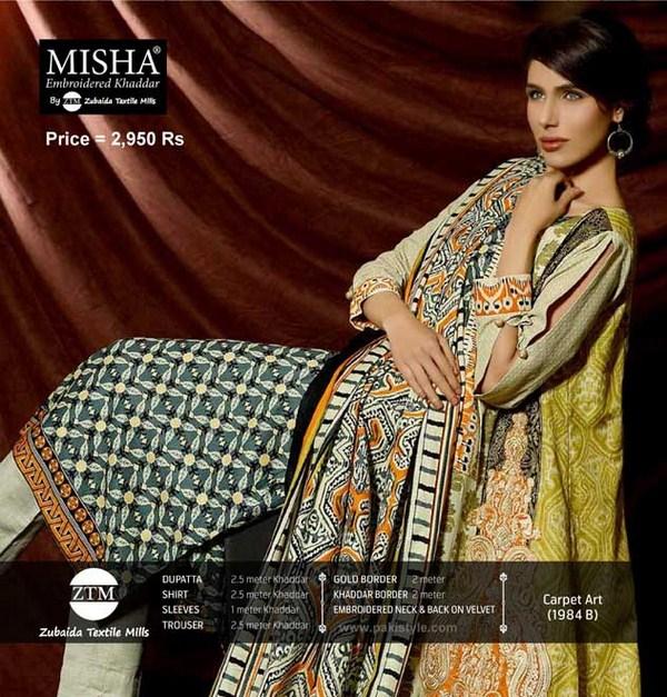 Few Pictures Of Zubaida Textile Mills Khaddar Dresses 2013-2014 For Women 25dcac4a67fa1