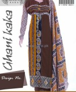 Ghani Textile Winter Clothes 2014 For Women 10