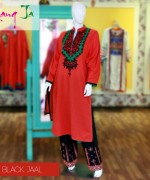 Rang Ja Winter 2014 New Arrivals for Women 006