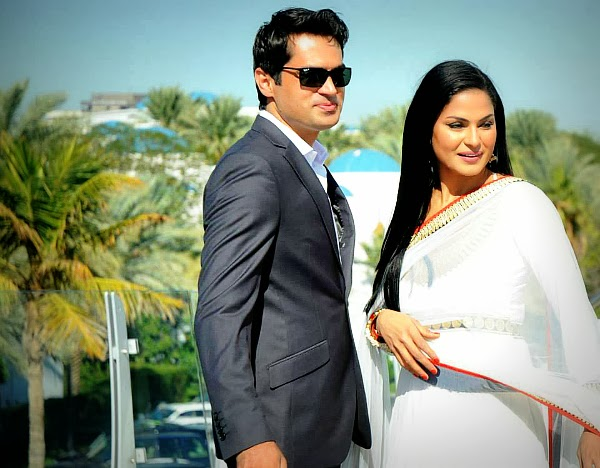 Veena malik Wedding Pic 08