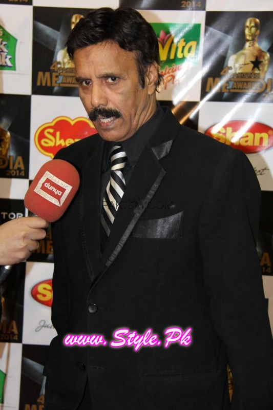 4th pakistani media award pic 15