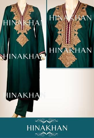 Hina Khan Formal Wear Dresses 2014 for Women