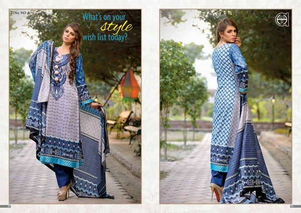 Al Hamra Textiles Lawn Dresses 2014 Volume 2 For Women 005