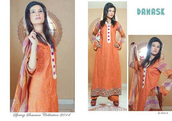 Shahzeb Designer Lawn Dresses 2014 For Women 008