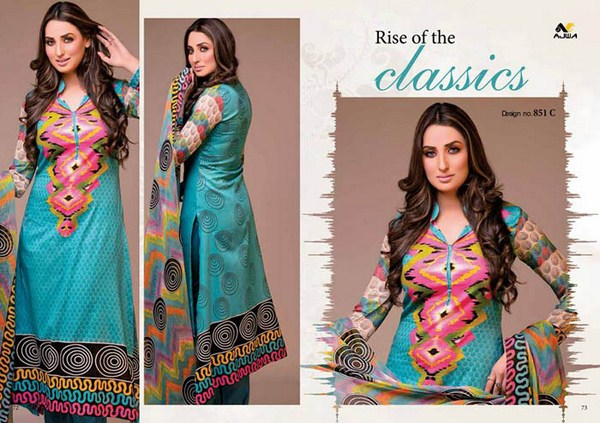 Ajwa Textiles Lawn Dresses 2014 Volume 4 For Women 004