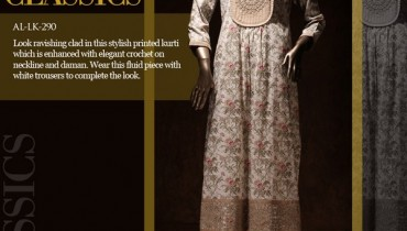 Almirah Summer Dresses 2014 For Women 0011
