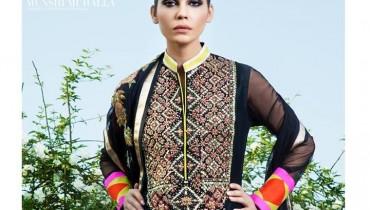 Fahad Hussayn Spring Summer 2014 Dresses for Women
