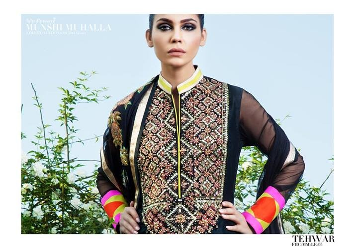Fahad Hussayn Spring Summer 2014 Dresses for Women