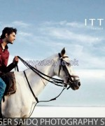 Ittehad Textiles Summer Dresses 2014 For Men 5