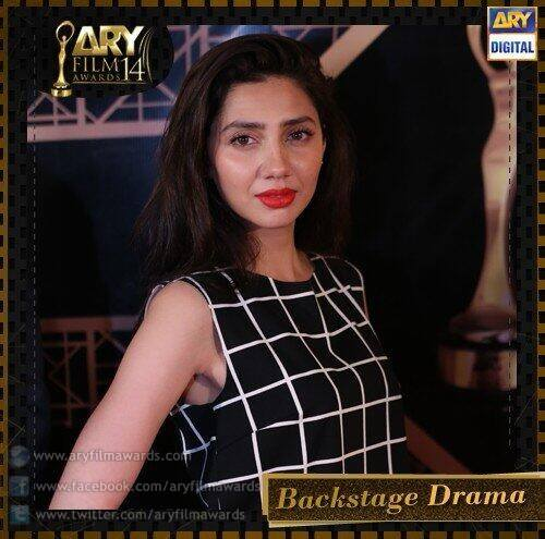The gorgeous Mahira Khan backstage at ARY Film Awards
