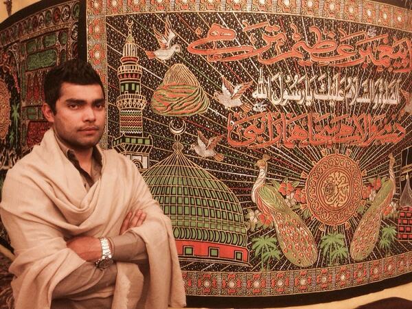 Umar Akmal Umrah Pics 09
