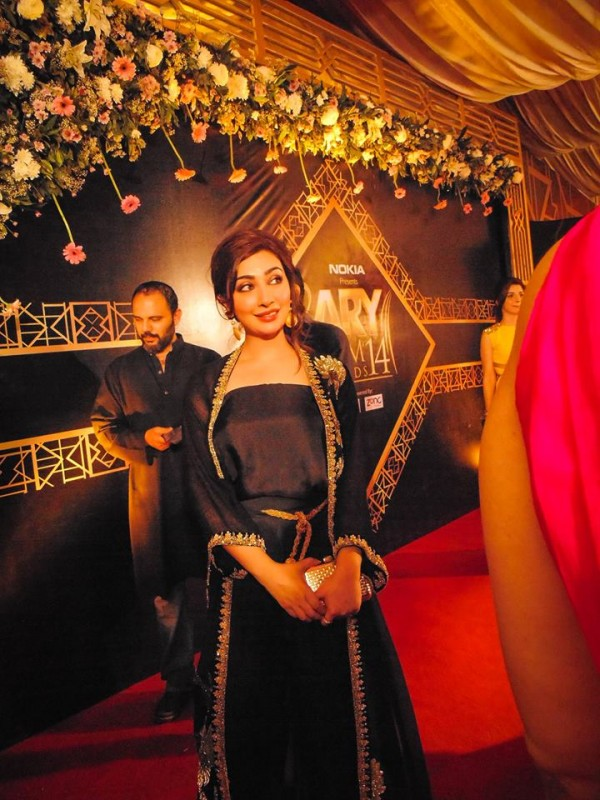 ARY Film Awards Red Carpet Pictures. pic 20