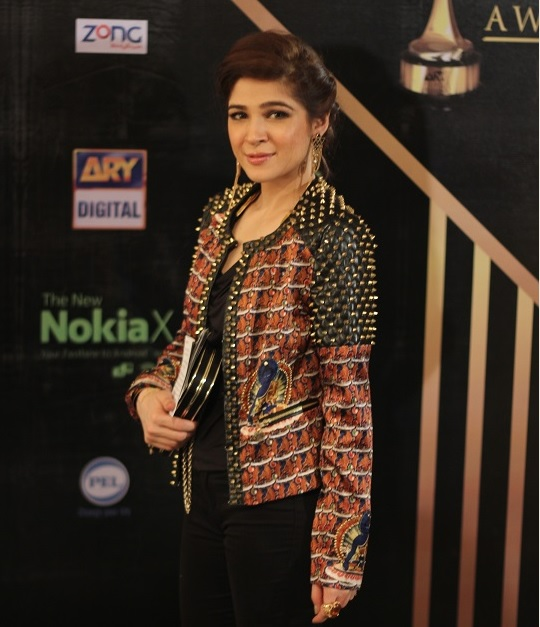ARY Film Awards Red Carpet Pictures. pic 39