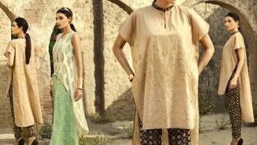 Generation Summer Dresses 2014 for Women