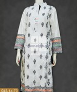 Gul Ahmed White Jacquard Dresses 2014 For Summer 2