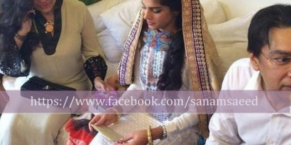 Sanam saeed got engaged pic 01