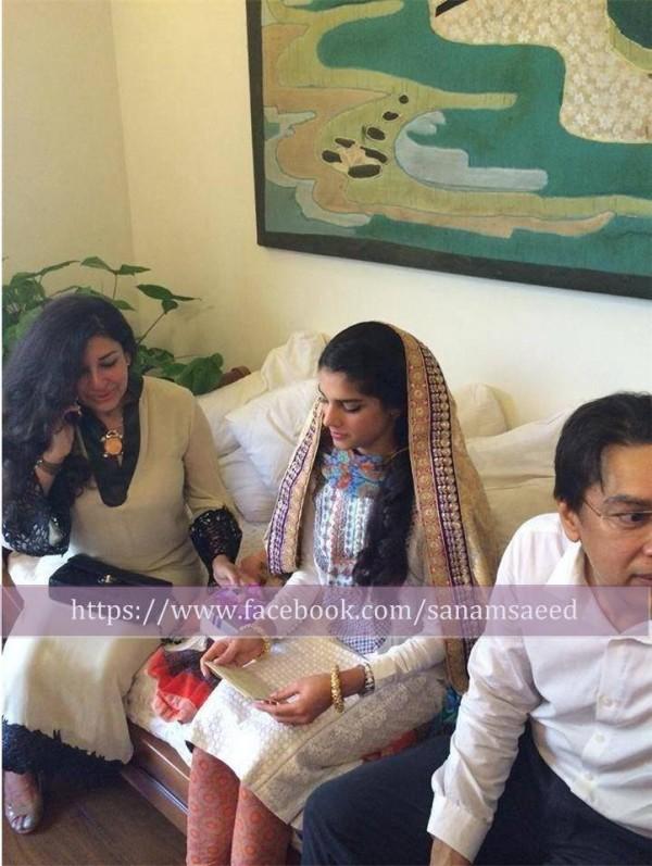 Sanam saeed got engaged pic 02
