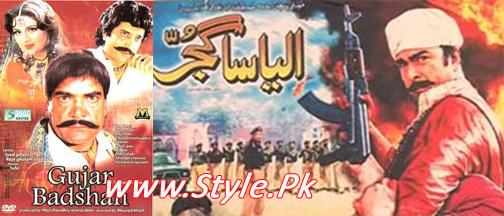 Shaan And Ali Zafar Word War Of Patriotism pic 03