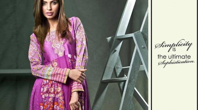 Shariq Textiles Latest Feminine Lawn 2014 for Women