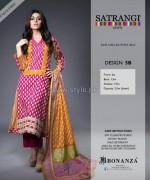 Bonanza Satrangi Eid Dresses 2014 For Girls 4