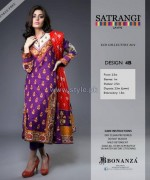 Bonanza Satrangi Eid Dresses 2014 For Women 8