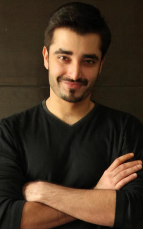 Hamza Ali Abbasi Profile And Pictures 07