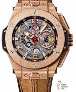 Latest Watches Designs 2014 For Men 001