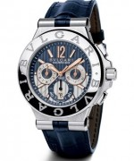 Latest Watches Designs 2014 For Men 007