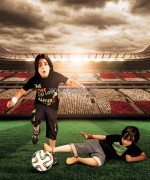 Leisure Club FIFA Collection 2014 For Boys, Girls and Kids 1