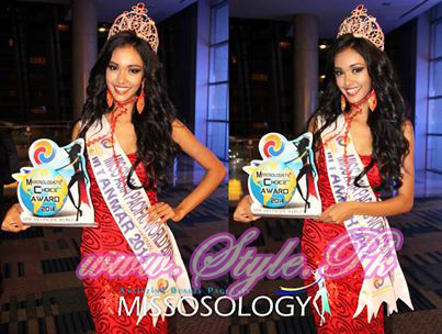 Miss Asia Pacific International 2014 -Mayanmar copy