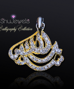 Shujewels Eid Jewellery Collection 2014 For Women 005