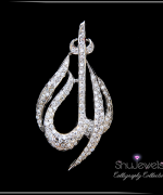 Shujewels Eid Jewellery Collection 2014 For Women 008