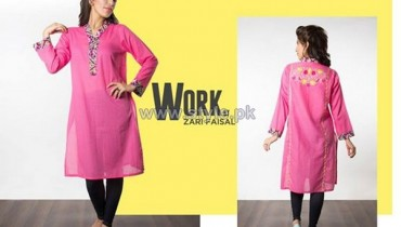 Zari Faisal Work Collection 2014 For Women 11