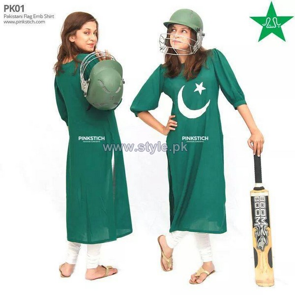 Pinkstich 14 August Dresses 2014 For Girls 2