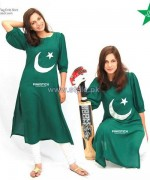 Pinkstich 14 August Dresses 2014 For Women 3