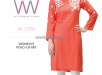 The Working Woman Mid Summer Dresses 2014 For Women 10