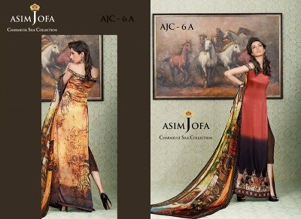 Fashion Of Pakistani Silk Dresses 2014 For Women 001