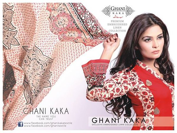 Ghani Textile Eid Ul Azha Collection 2014 For Women 003