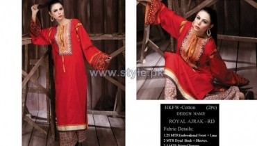 Hadiqa Kiani Mid Summer Dresses 2014 For Women 4