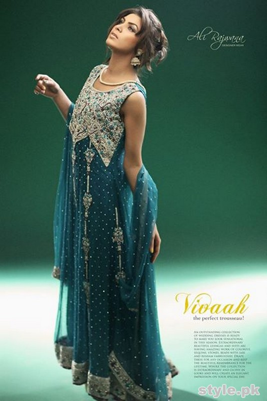 Ali Rajwana Bridal Dresses 2015 For Women 2