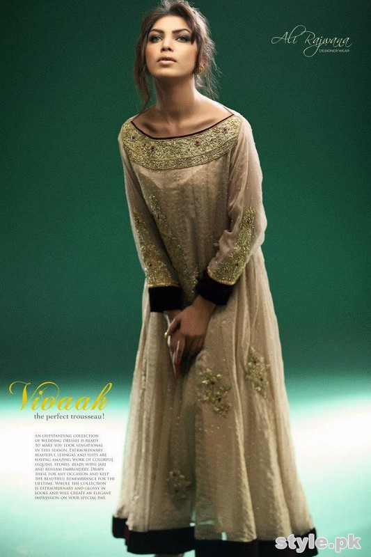 Ali Rajwana Bridal Dresses 2015 For Women 3