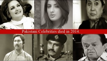 pakistani celebrities who died in 2014