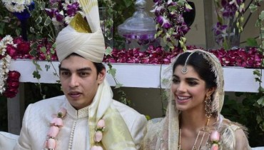 sanam saeed wedding photos